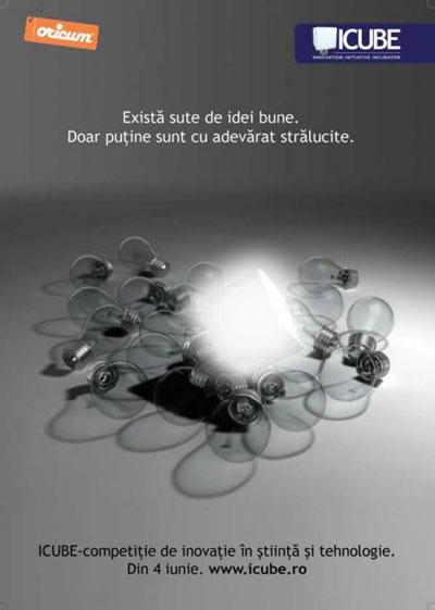 ICUBE, initiativa ORICUM